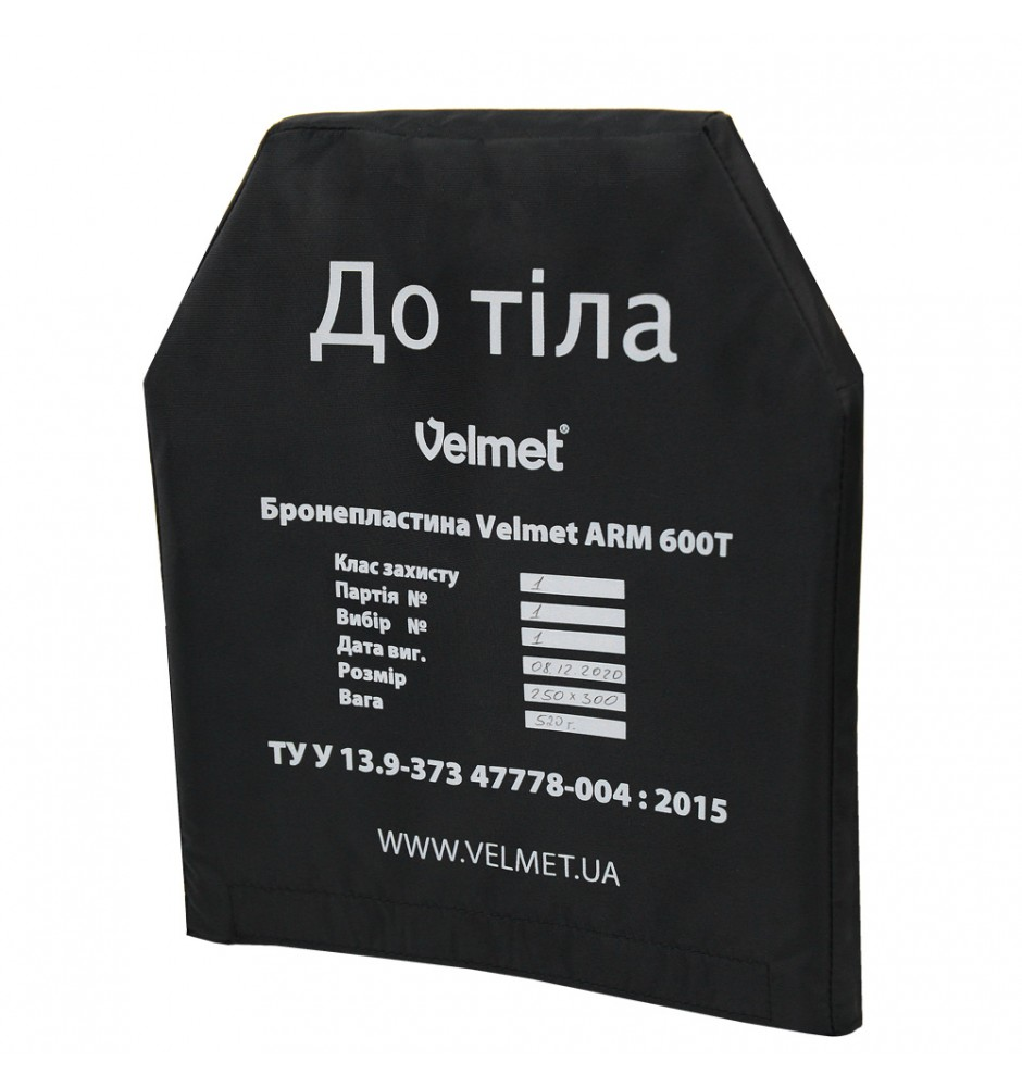 "Armor plate HPPE Level 1 ""VCA"" (250 х 300) Black"
