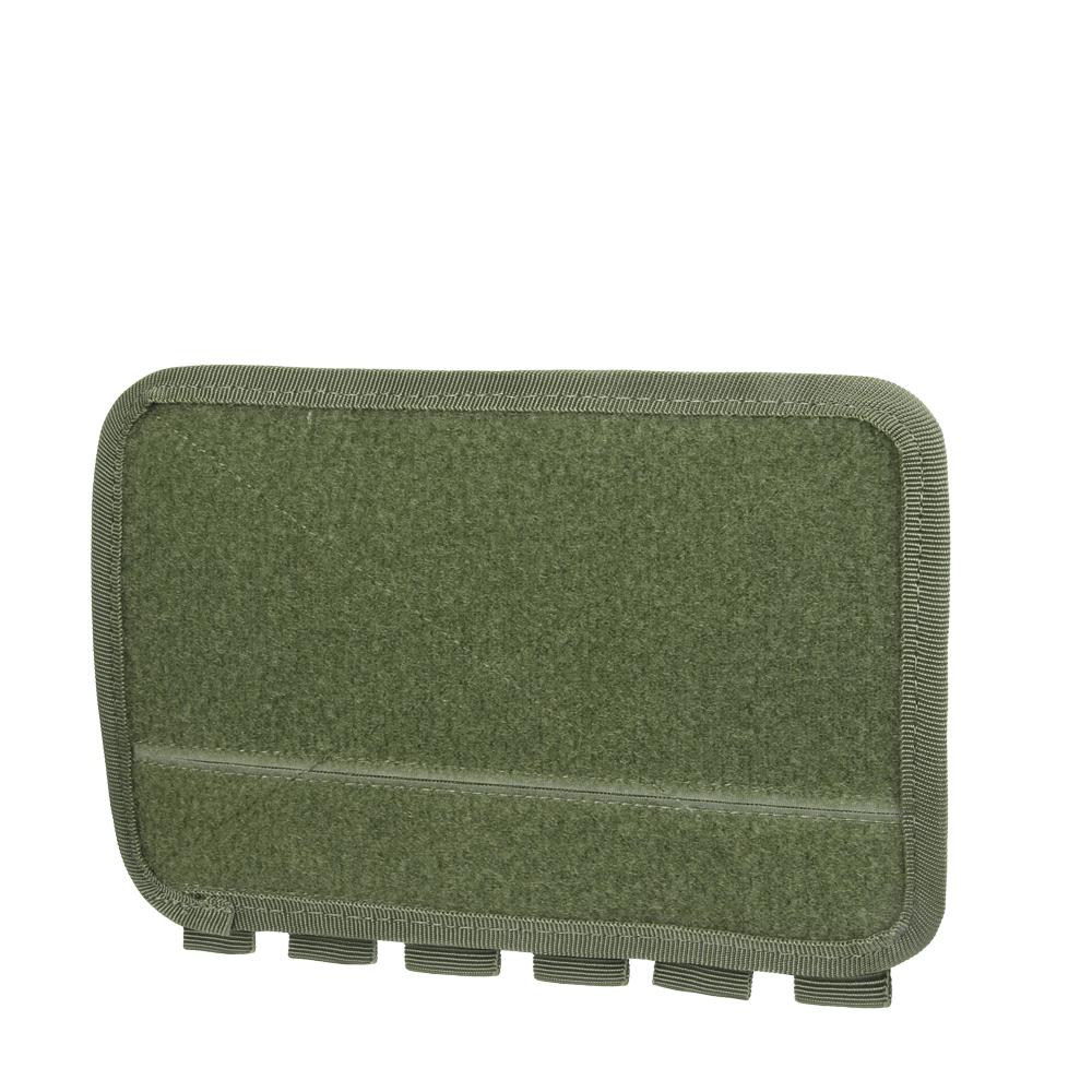 Панель передня АМ-01P G2 Ranger Green