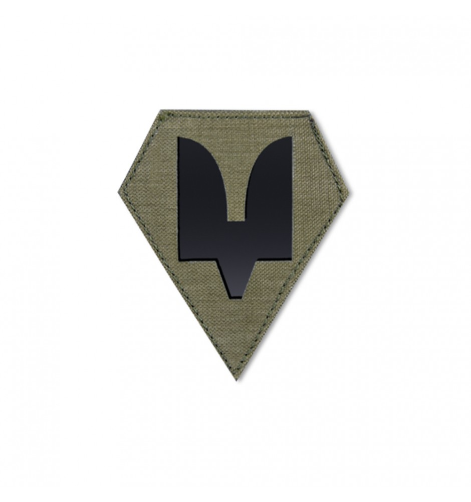 Патч UASOF 75*80