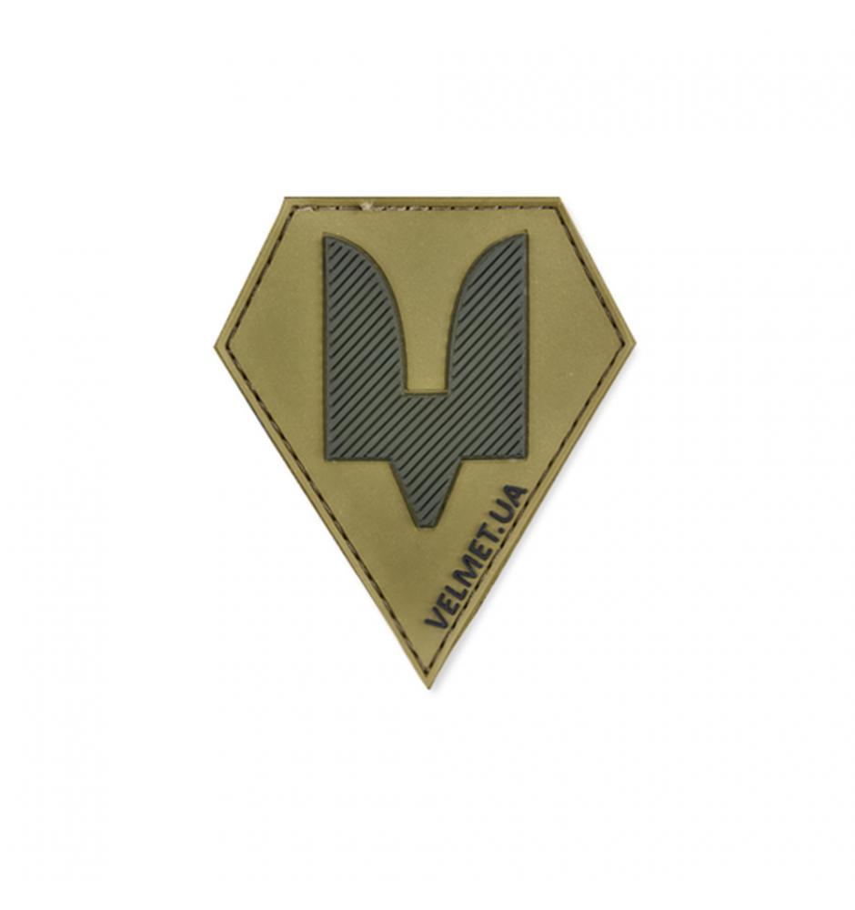 Патч PVC-UASOF 75*80