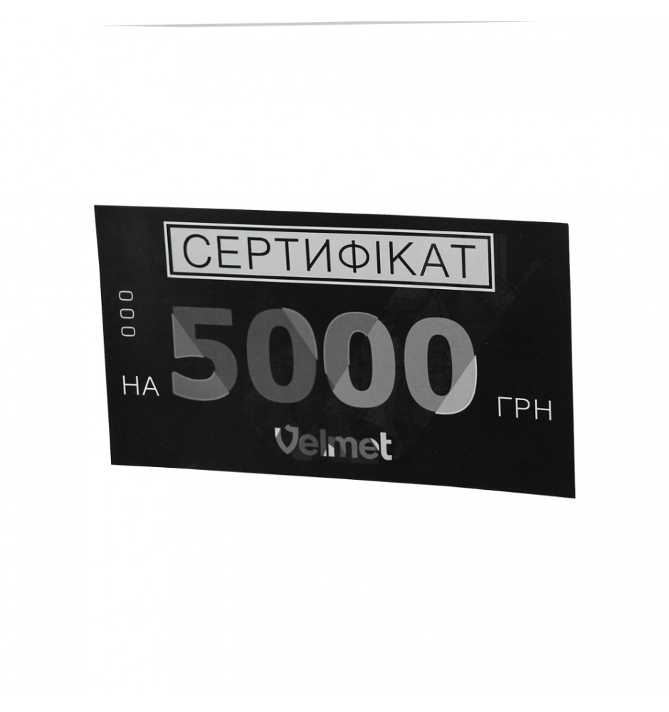 Gift certificate for 5000 UAH